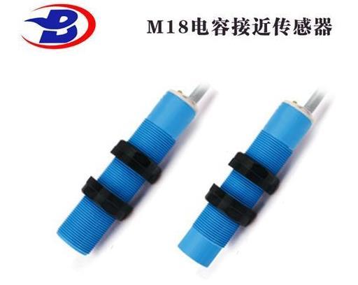 四线接近开关电容式接近传感器DOB-QJ18